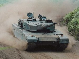 Japan\'s Current Main Battle Tank